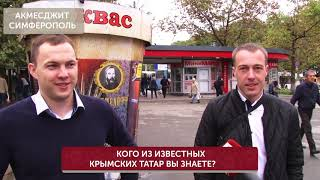 Кого из известных крымских татар вы знаете?