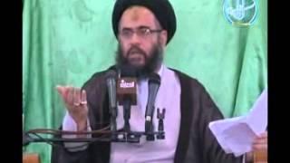 44-شرح دعاء مكارم الأخلاق 1-ح2