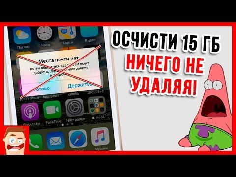 Скачать игру про драки на iPhone или iPad, выбрав из