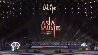 181129 Jin Longguo / Kim Yongguk (김용국) won 最具潜力新人奖 on 2018 Asia Music Festival