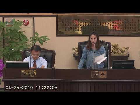 20190425謝龍介議員市政總質詢