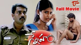 Sneham | Telugu Full Length Movie | Nareen, Prasanna, Vijayalakshmi, Ajmal #TeluguMovies