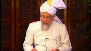 Urdu Tarjamatul Quran Class #155, Surah Al-Kahf verses 59-83, Islam Ahmadiyyat