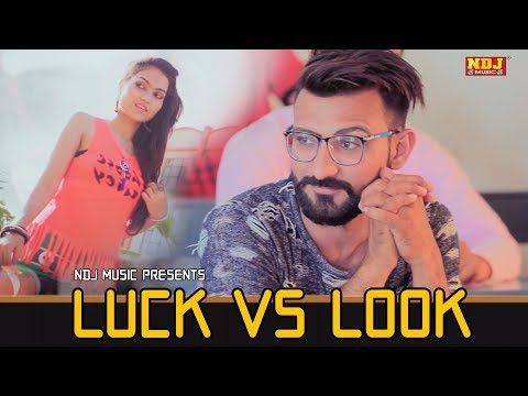 Luck Vs Look ! Rammehar Mehla ! Latest Song 2017 ! Mukesh Fouji ! Mithu Dhukia ! NDJ Music