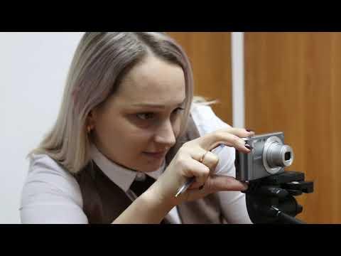 Лучший специалист МФЦ Республики Бурятия - 2018