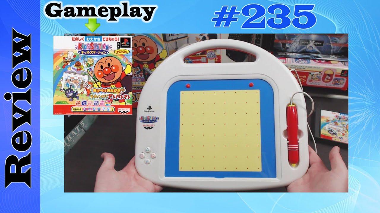 Kids Station Drawing Tablet Controller & Game Bundle - Soreike! Anpanman!  (PS1) Review Gameplay