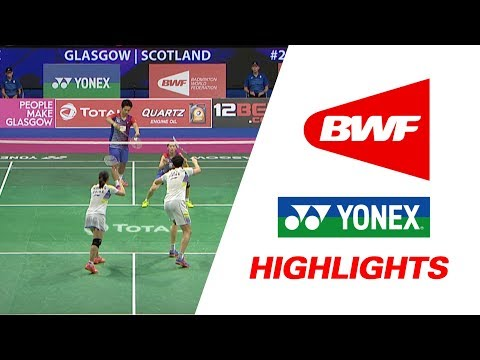 TOTAL BWF World Championships 2017 | Badminton Day 4 R16 – Highlights