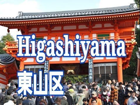 Autumn in Kyoto 2014 – 2 of 5 | A walk through Hisagashiyama