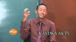 Barnaamijka Kayda TV-ga HCTV------By Caynte