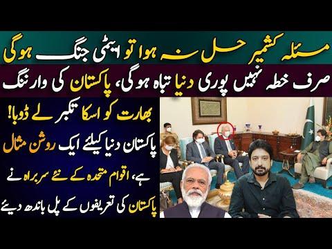پاکستان کو طعنے دینے والے بھارت کے ساتھ کیا ہوا؟ عیسی' نقوی