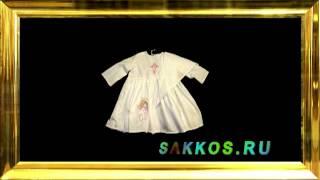 Крестильные наборы для мальчиков и девочек(, 2012-12-27T20:29:31.000Z)