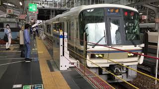 【ついに運用復帰】221系B17編成 普通網干行き 大阪発車