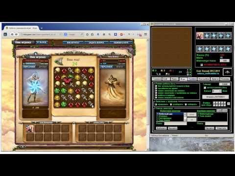 BIMSbot – бот для фарма в World of Warcraft