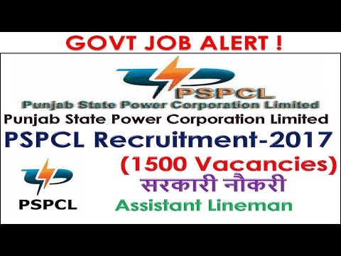 GOVT JOB ALERT Punjab State Power Corporation Limited PSPCL Recruitment-2017 (1500 Vacancies)