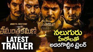Telugutimes.net Samanthakamani Trailer
