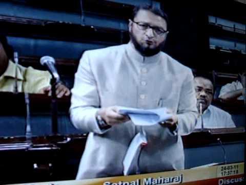 முஸ்லீம் MP உவைஸியின் எழுச்சியுரை