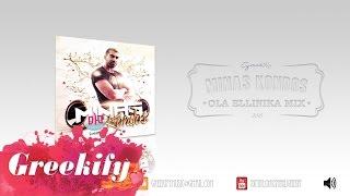 Non Stop Ola ellinika Mix By Dj Minas Kondos 2015