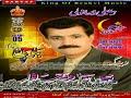 Gule Wabani Pari Poet Raof Na Shad Song By M Alim Masroor Balochi
