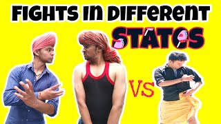 Fight In Different States of India | funny fighting in India | The Zeros |
