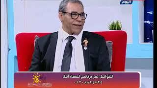 الفلكي محمود الشامي يوضح اكثر الابراج حظا فى 2019