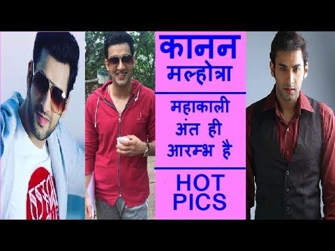 Mahakali- Anth Hi Aarambh Hai Actor ★★ KANAN MALHOTRA HOT PICS ★★ MUST WATCH ✔✔