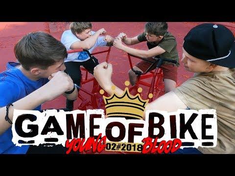 GAME of BIKE #2 YoungBloods - Franiu, Igor, Terminator, Niko [SPECIAL]