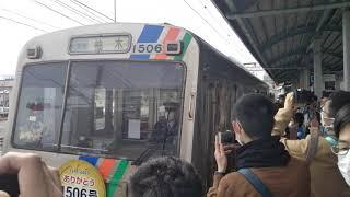 【惜別❗️】10:37 静岡鉄道1000形1006号ラストラン 普通列車柚木行き 柚木駅発車‼️(Shizuoka Railways series1000-1006 for Yunoki‼️)