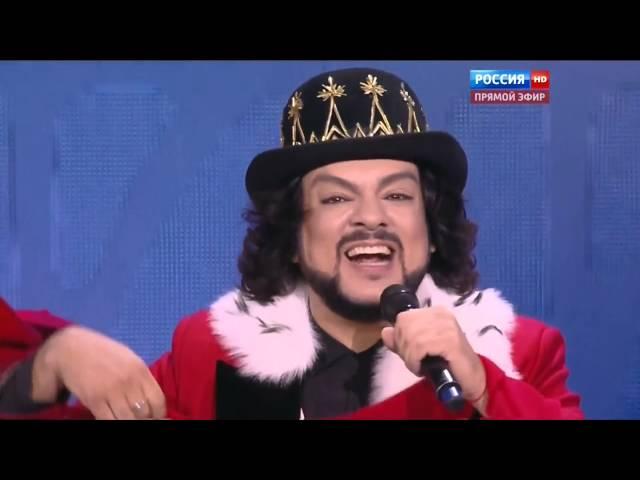 Филип Киркоров Жизнь полюбит нас Новая волна 2015