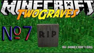 Minecraft: Обзор модов.№7 (Гробы, сохраняющие вещи!)