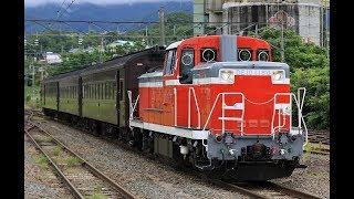 磐越西線 DE10形+旧型客車 回9271レ 広田駅到着 2019年7月15日
