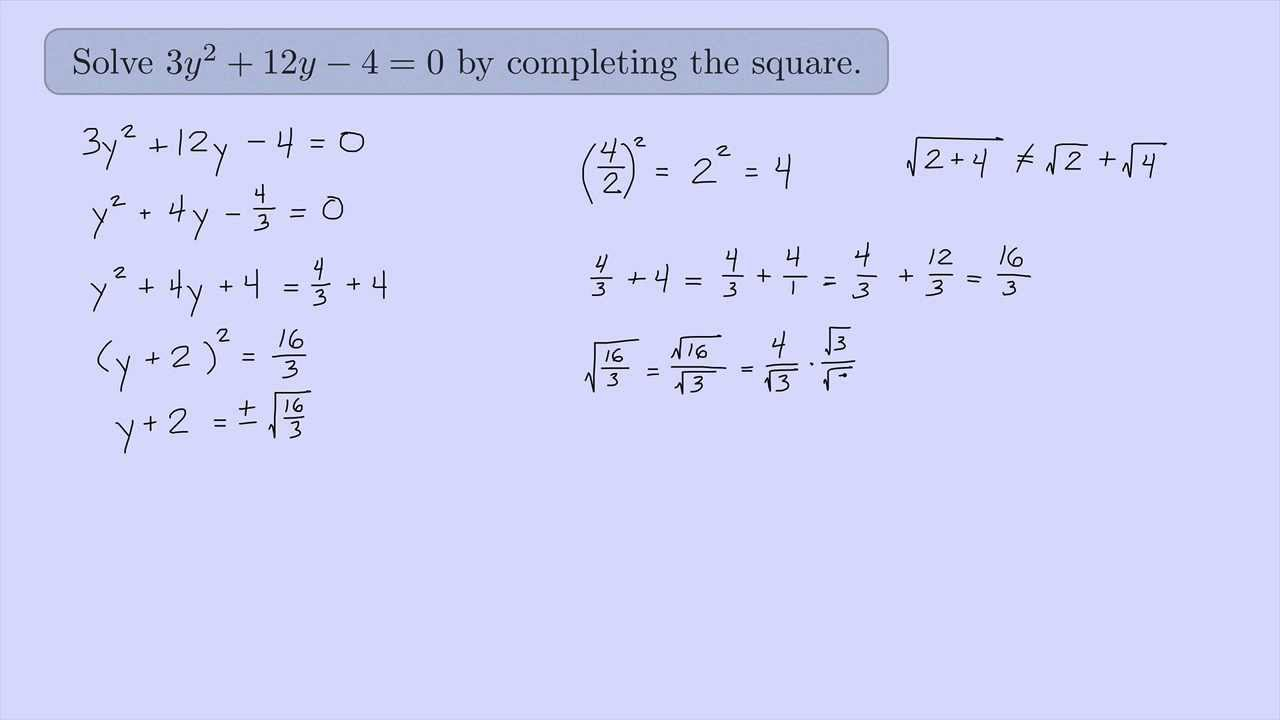 Algebra 2 completing the square practice 2 youtube algebra 2 completing the square practice 2 ccuart Image collections