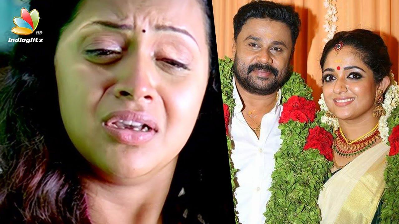 Kavya Madhavan Dileep Planned To Kidnap Bhavana As Revenge Hot Tamil Cinema News Controversy