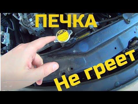 Не работает печка в авто. Проверяем уровень ОЖ. Выгоняем воздух с системы охлаждения
