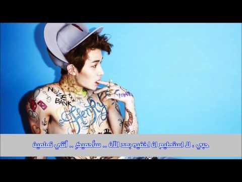 Henry - My Everything {Arabic Sub}