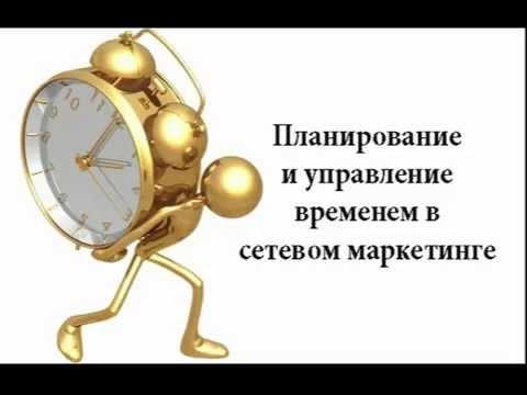 Михаил Софонов, Управление проектами: запуск, планирование и риски проекта