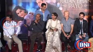 Prem Ratan Dhan Payo 2015 Movie Official Trailer Launch