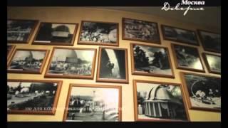 видео Москва: Большой Планетарий Москвы