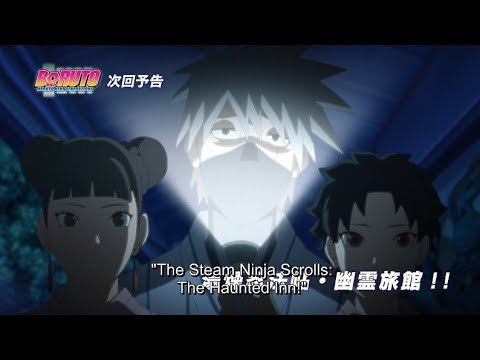 Download Kakashi vs Guy - Boruto Episode 108