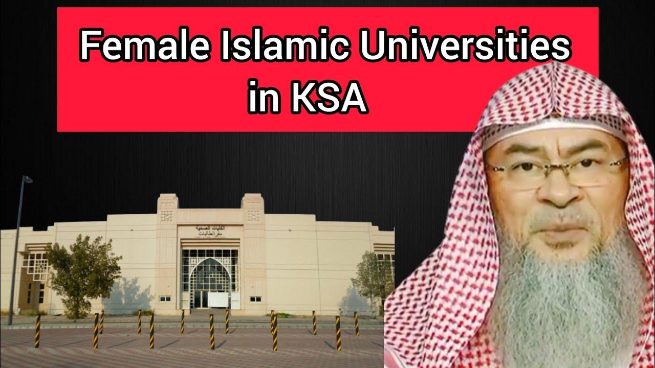 Download Islamic Universities in Saudi Arabia (KSA) that accept female students - Assim al hakeem