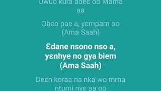 Daddy Lumba   Okuafo Ye Adwuma A Opon lyrics