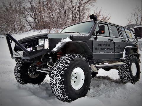 Jeep Cherokee Xj >> Обзор JEEP CHEROKEE XJ. - YouTube