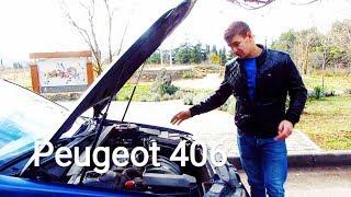 Фильм Такси Peugeot 406 пушка гонка АВТО ОБЗОР Алекс Рулит