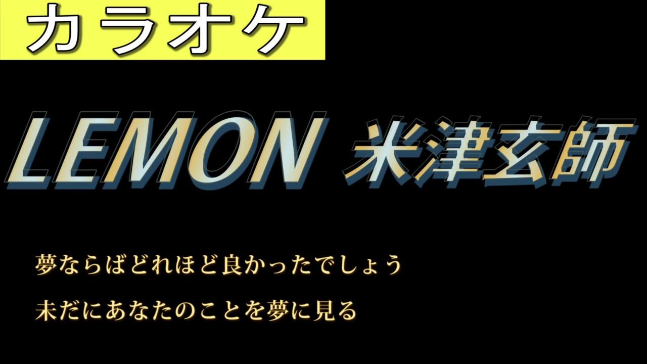 lemon youtube. Black Bedroom Furniture Sets. Home Design Ideas