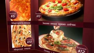 Доставки пиццы алматы(, 2014-01-14T17:52:15.000Z)
