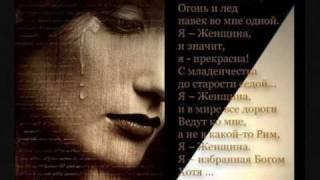 Красивая Песня - Одна лишь ты (Надир.Т.)