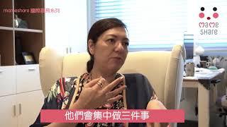 Publication Date: 2018-07-11 | Video Title: 【國際教育系列】晉德學校  中國儒家這樣教仁孝