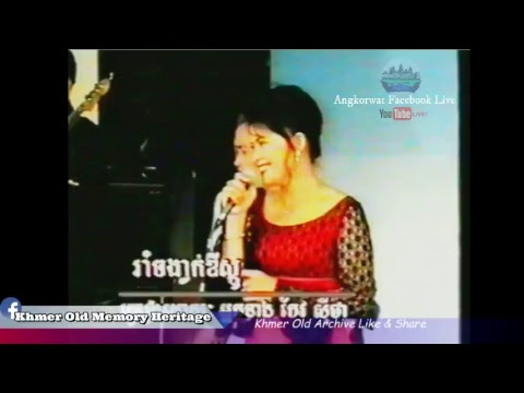 Khmer old concert TV   -The world Of music  vol 45 Old Khmer video - VHS Khmer old-