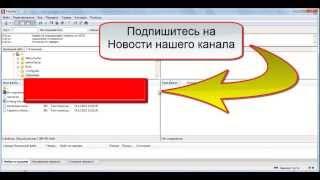 Как установить программу Filezilla и настроить ее для работы с хостингом через FTP