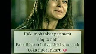 Jidhar bhi ye dekhe sad song
