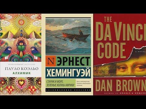3 книги которые изменят вашу жизнь